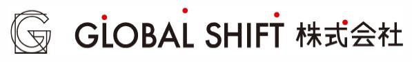 グローバルシフト株式会社